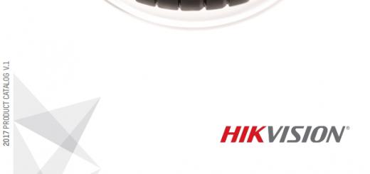دفترچه راهنمای محصولات هایک ویزن 2017